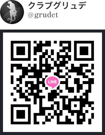 !cid_8A807735-9106-4B7B-8825-0DF2BDA39B54